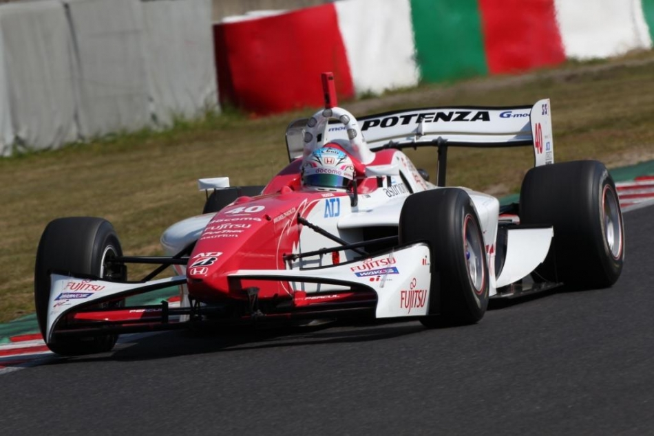 JAF Grand Prix FUJI SPRINT CUP 2013 開催