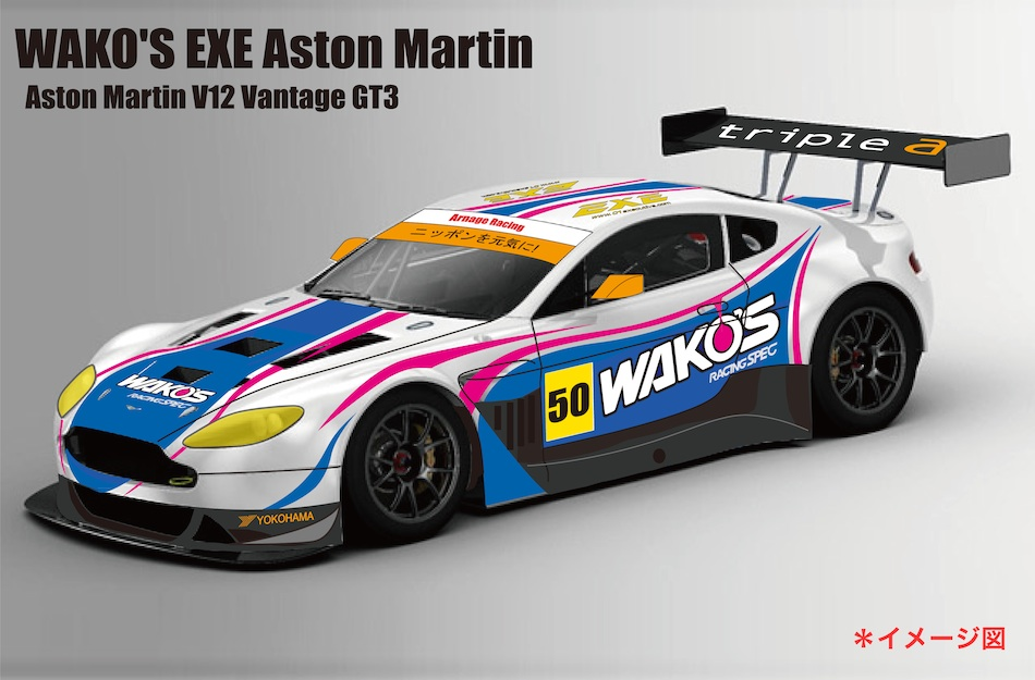 2014 SUPER GT WAKO'Sカラー復活!!
