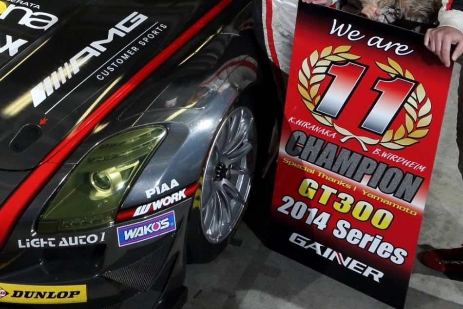 2014 SUPER GT GAINER DIXCEL SLS CHAMPION 獲得!!