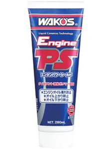 EPS エンジンパワーシールド