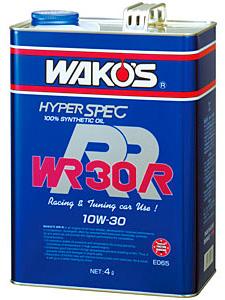 WR-R ダブリューアールR