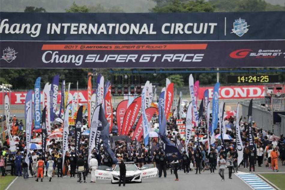2017 SUPER GTシリーズ 第7戦 チャン国際サーキット レースレポート