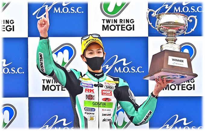 2021年 MFJ全日本ロードレース選手権