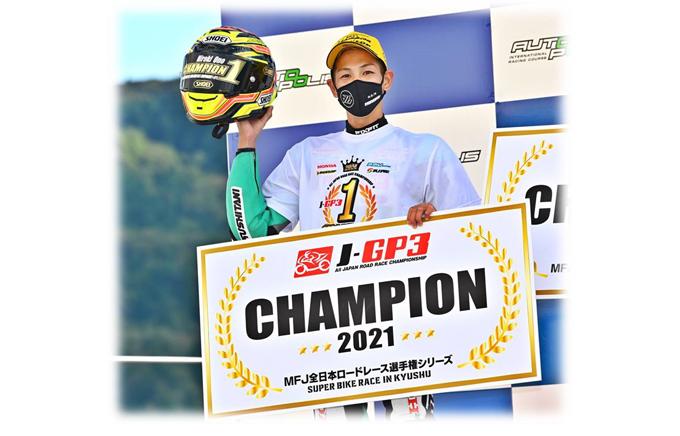 2021 MFJ全日本ロードレース選手権