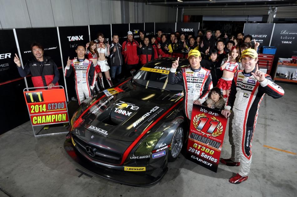 2014 SUPER GT No.11 GAINER DIXCEL SLS GT300 Team CHAMPION 獲得!!