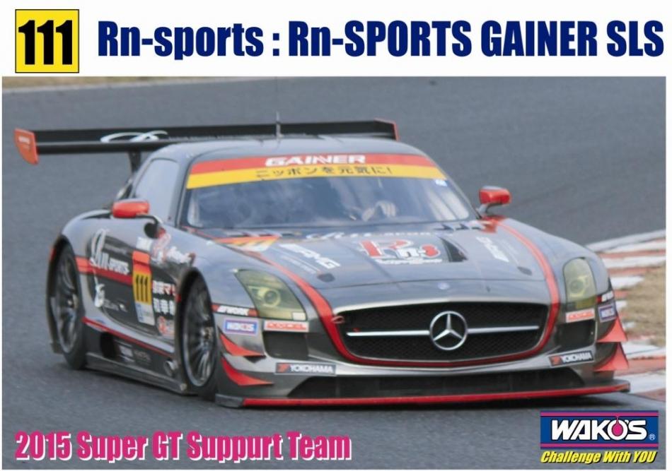 Rn-sports: Rn-SPORTS GAINER SLS
