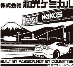 2015 富士チャンピオンレースシリーズ第2戦 開催