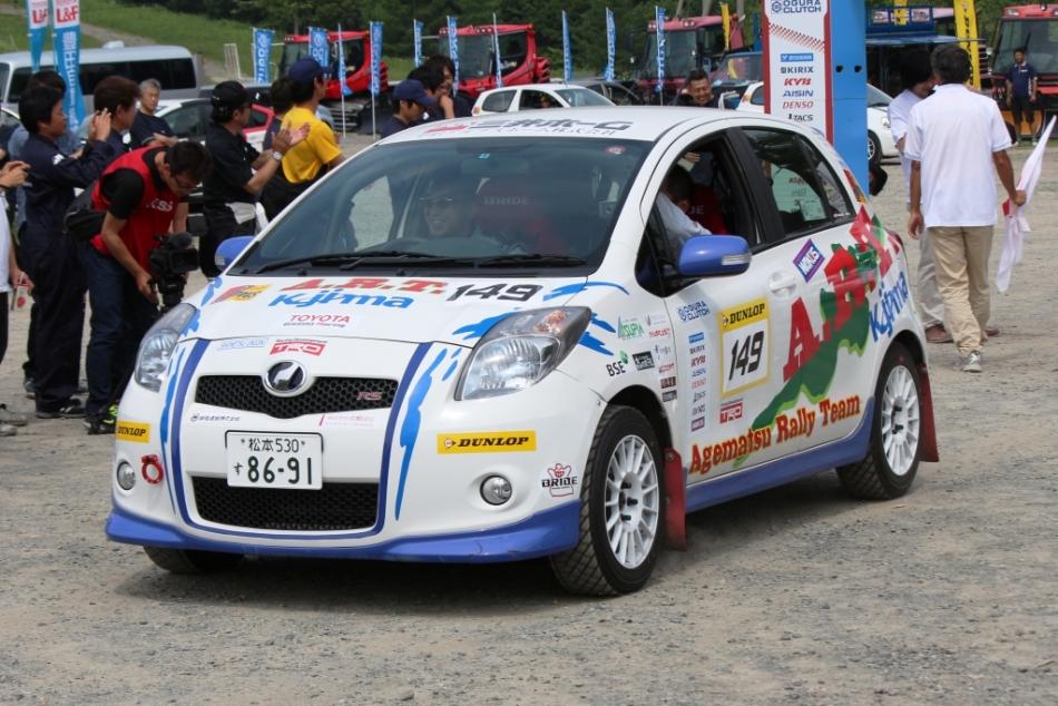 2015 TRDラリーチャレンジ in 高山 開催