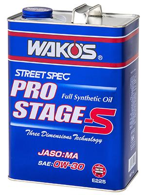 PRO-S プロステージS
