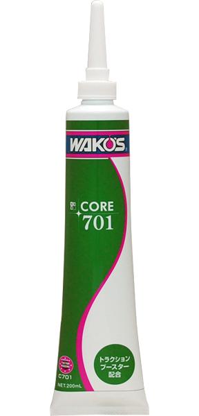 CR601 CORE601