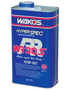 WR-S ダブリューアールS