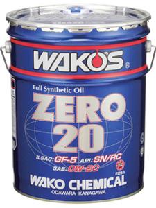 ZERO20 ゼロ20